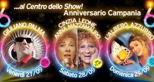 Centro Campania 2013