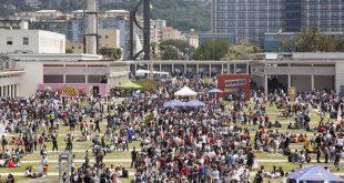 Comicon 2015 - panoramica