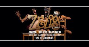 Animali da palcoscenico 2016