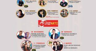 Teatro Ridotto 2016-17
