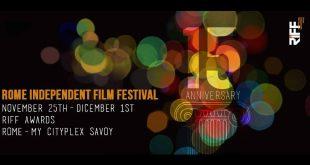 RIFF Rome Independent Film Festival 2016