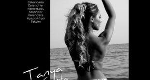 Tanya La Gatta - Calendario 2017