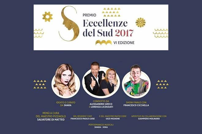 Premio Eccellenze del Sud 2017