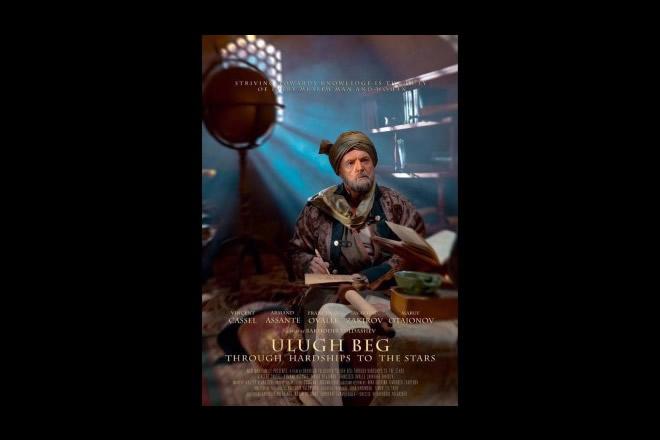 Ulugh Beg. The man Who Unlocked The Universe