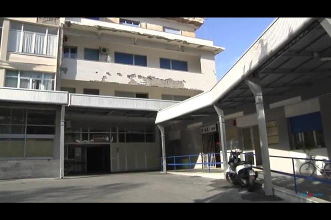 Salviamo l'Ospedale di Sorrento crowdfunding