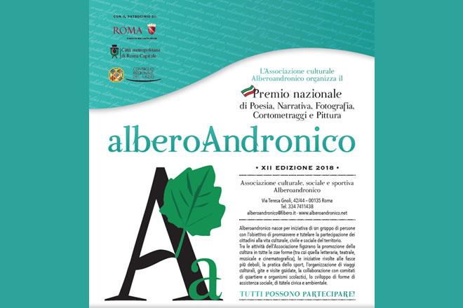 Premio Albero Andronico, XII edizione