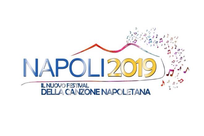 Nuovo Festival della Canzone Napoletana