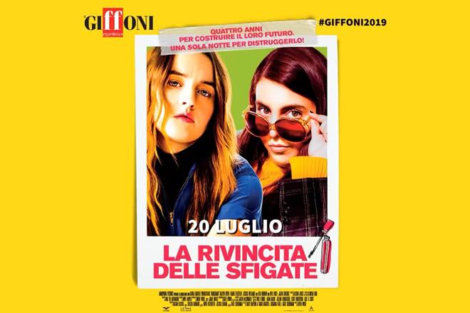 La rivincita delle Sfigate a Giffoni Film Festival 2019
