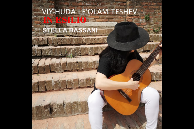 Stella Bassani - In esilio