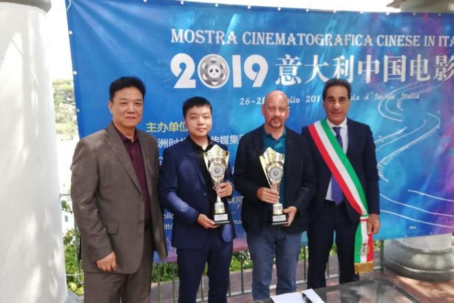 Mostra del cinema cinese a Ischia