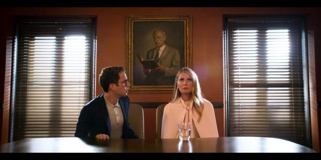 The Politician, le prime immagini della serie Netflix