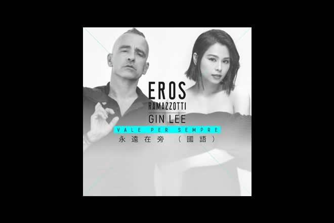 Eros Ramazzotti con Gin Lee