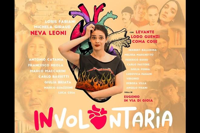 Involontaria, tra le anteprime del Digital Media Fest 2019