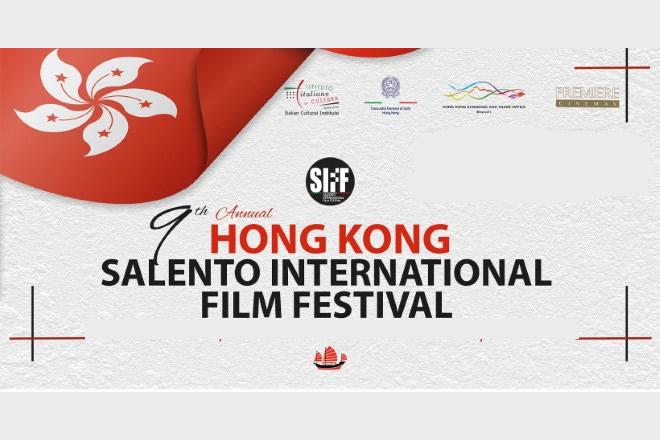 Salento International Film Festival Hong Kong