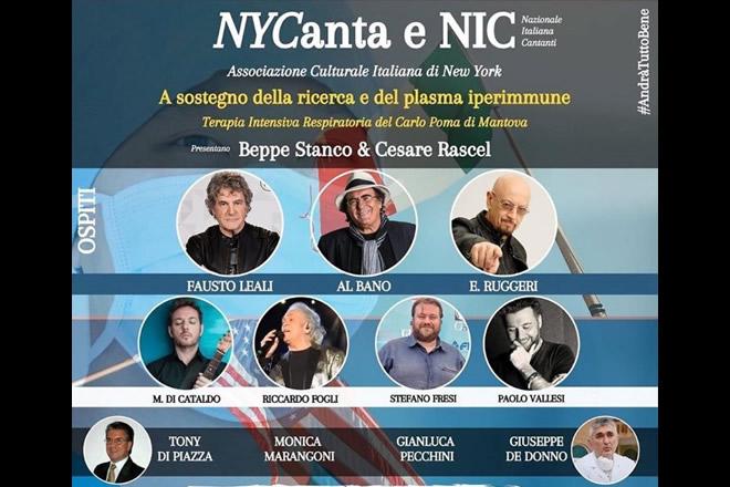 NYCanta 2020
