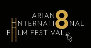Ariano International Film Festival 2020