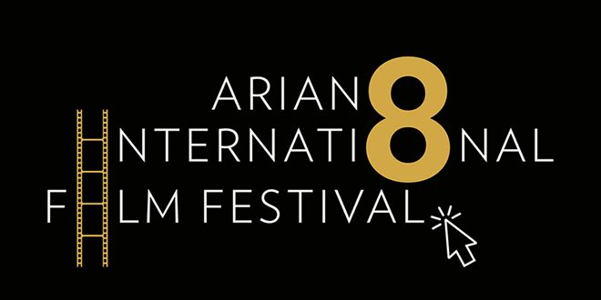 Ariano International Film Festival 2020: ecco i vincitori