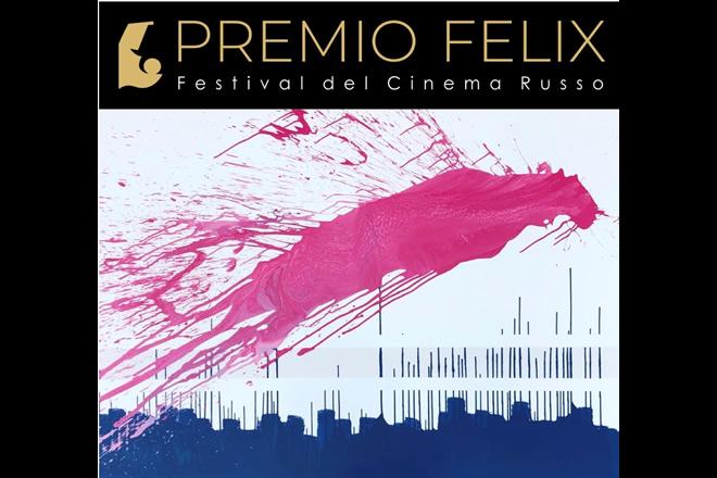 Premio Felix 2020